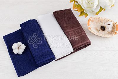 Полотенца дешевые