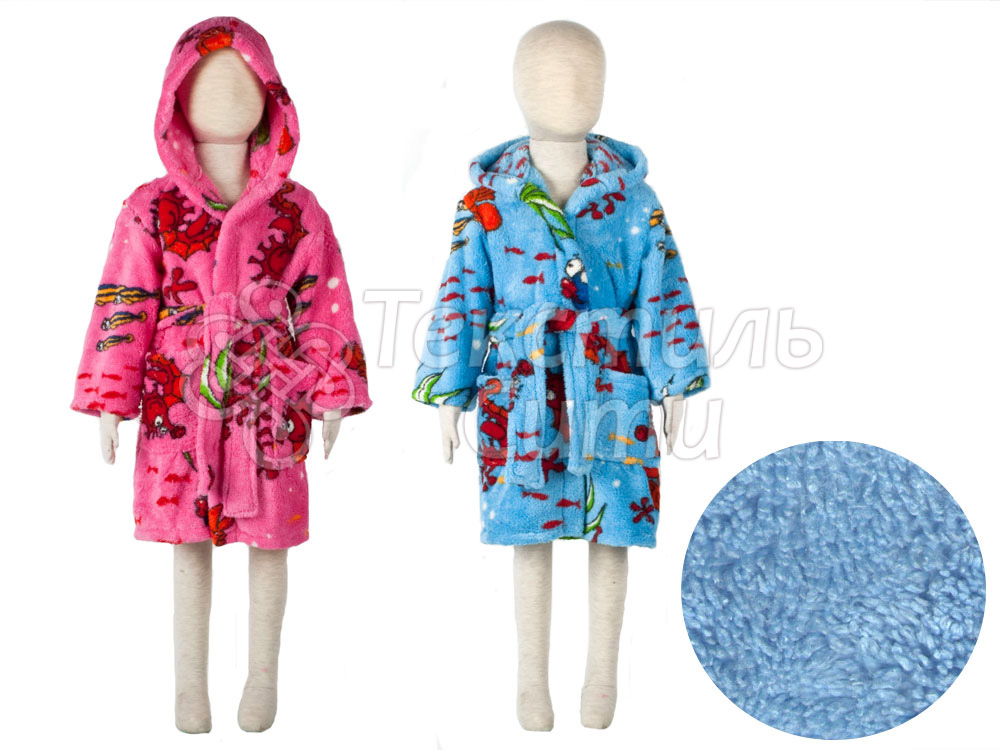 Детские халаты оптом