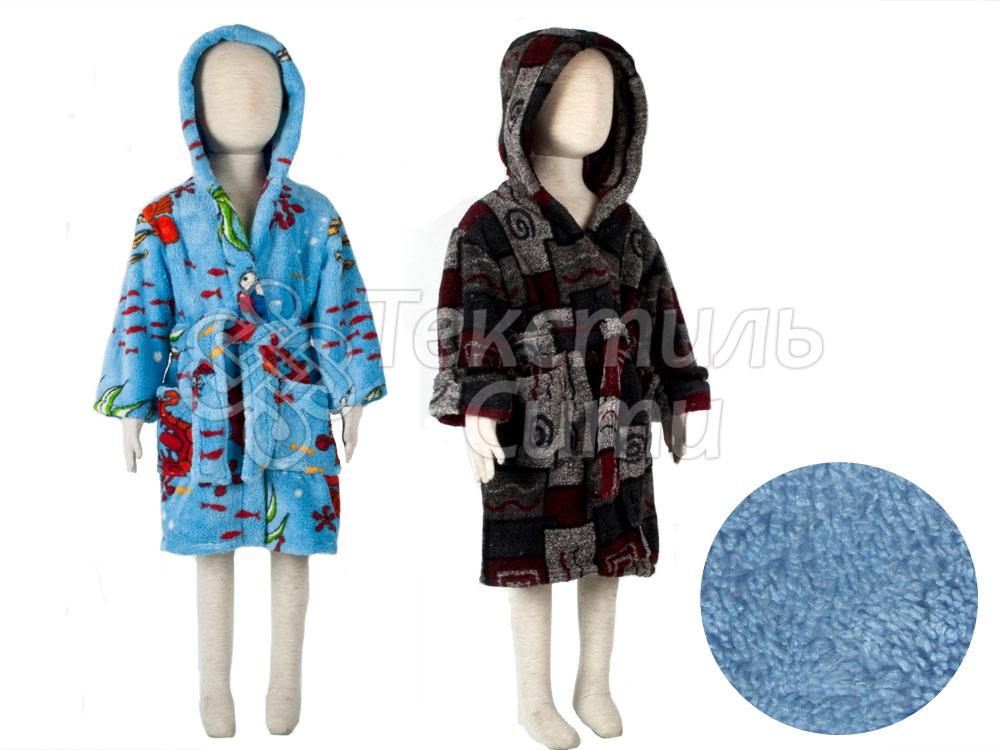 Детский халат для мальчика